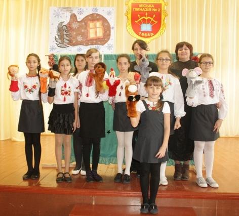 Новини гімназії:Лялькова вистава