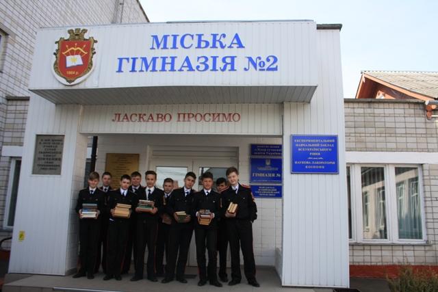 Новини гімназії:Результати участі учнівських колективів гімназії у Всеукраїнському проекті «100 тисяч книжок для сільських бібліотек»