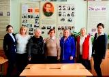 Новини гімназії:Зустріч вчителів