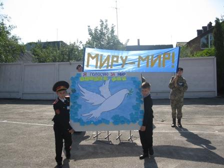 Новини гімназії:21 вересня - Міжнародний день миру