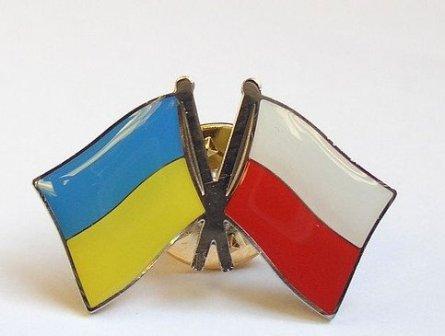 Новини гімназії:Поїздка до Польщі: враження, спільнодія, можливості
